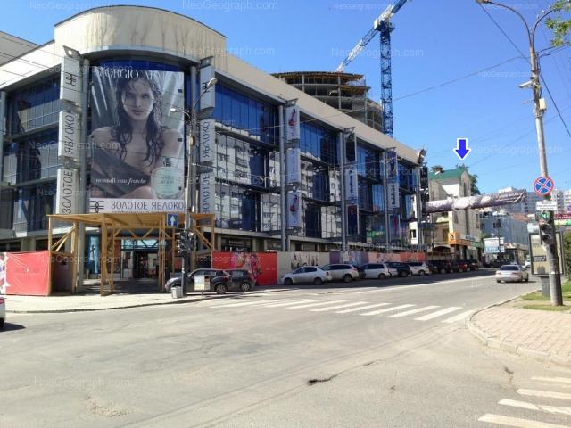 Адрес(а) на фотографии: улица Малышева, 4Б, 10/1, 12Б, 16, Екатеринбург