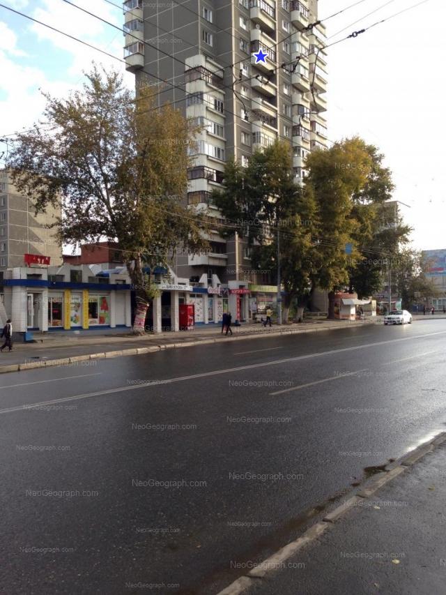 Адрес(а) на фотографии: улица Викулова, 38Б, Екатеринбург