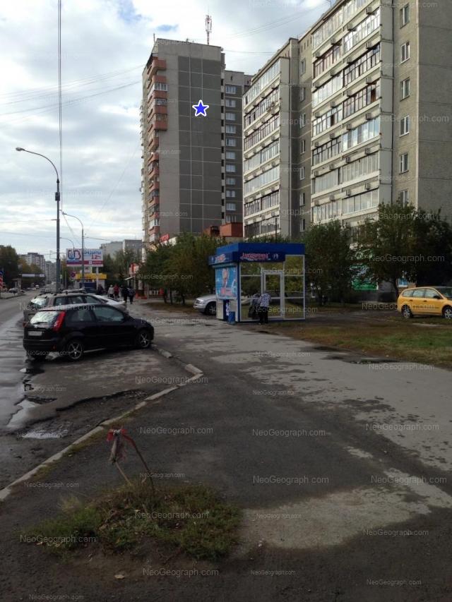 Адрес(а) на фотографии: улица Викулова, 38А, 38Б, 38В, Екатеринбург
