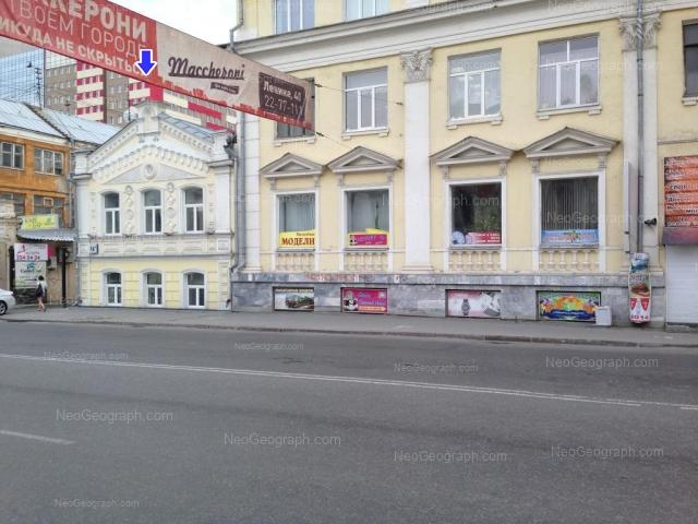 Адрес(а) на фотографии: улица 8 Марта, 14, 16а, 18, Екатеринбург