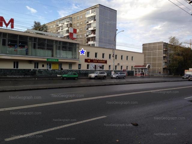 Адрес(а) на фотографии: улица Крауля, 83А, 85, 87/1, Екатеринбург