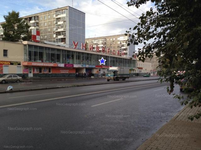 Адрес(а) на фотографии: улица Крауля, 83, 83А, 85, Екатеринбург