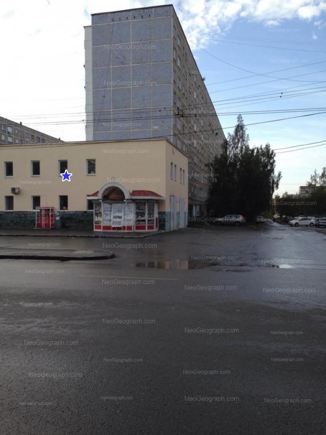 Адрес(а) на фотографии: улица Крауля, 83А, 85, Екатеринбург