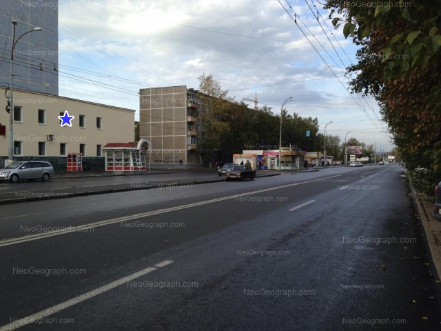 Адрес(а) на фотографии: улица Крауля, 83А, 87/1, Екатеринбург