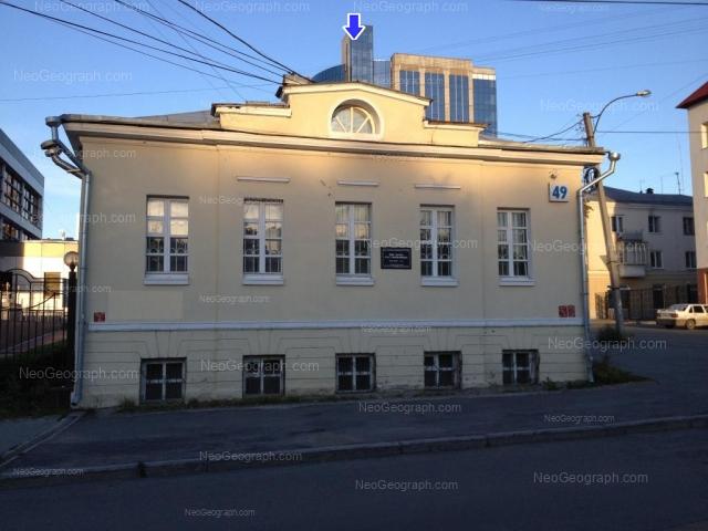 Адрес(а) на фотографии: улица Максима Горького, 49б, Екатеринбург