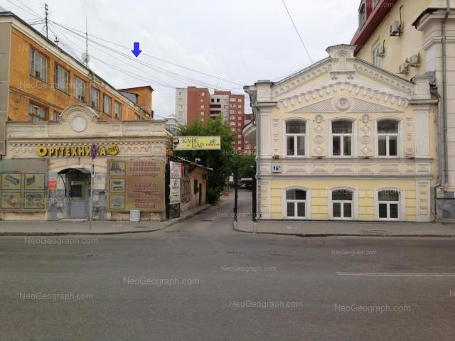 Адрес(а) на фотографии: улица 8 Марта, 16а, 18, Екатеринбург