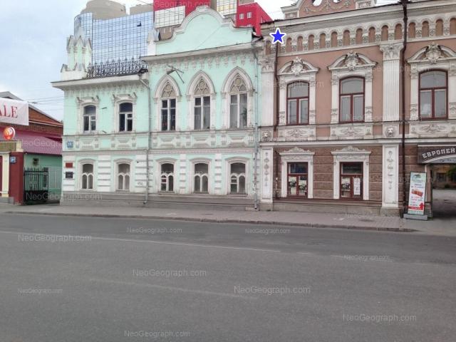 Адрес(а) на фотографии: улица 8 Марта, 18, 20, Екатеринбург