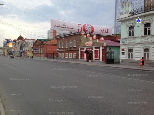 Адрес(а) на фотографии: улица 8 Марта, 18, 20, 22, 24, Екатеринбург
