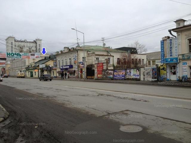 Адрес(а) на фотографии: улица 8 Марта, 25, 27, 29, Екатеринбург