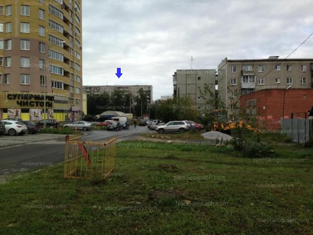 Адрес(а) на фотографии: улица Крауля, 44, 48/2, Екатеринбург
