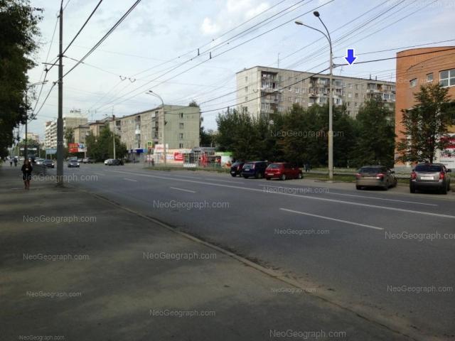 Адрес(а) на фотографии: улица Крауля, 48/1, 48/2, Екатеринбург