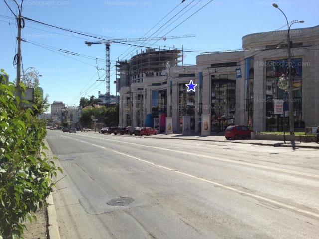 Адрес(а) на фотографии: улица Малышева, 8, 10, 36, Екатеринбург