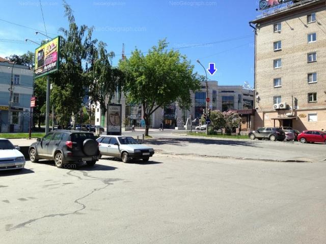 Адрес(а) на фотографии: улица Малышева, 8, 10, Екатеринбург