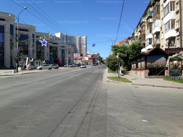 Адрес(а) на фотографии: улица Малышева, 4Б, 8, 11, Екатеринбург