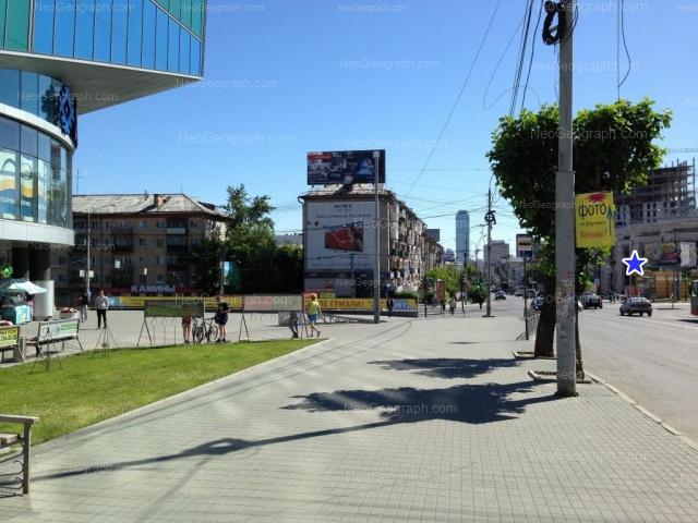Адрес(а) на фотографии: улица Малышева, 5, 7, 8, 36, 51, Екатеринбург