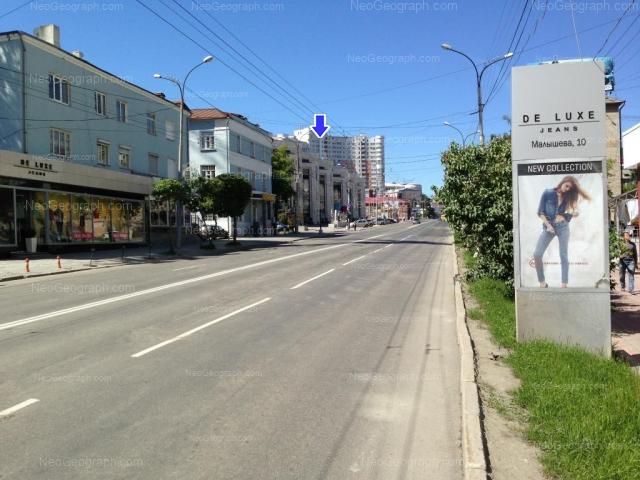 Адрес(а) на фотографии: улица Малышева, 4Б, 6, 8, 10, 10/1, Екатеринбург