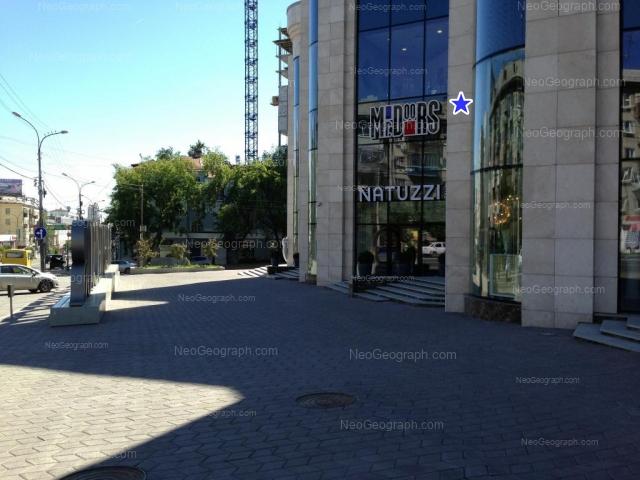 Адрес(а) на фотографии: улица Малышева, 8, 10, 17а, Екатеринбург