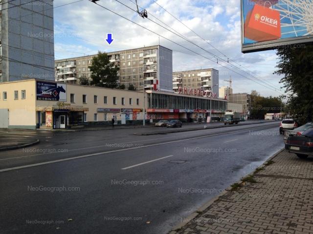 Адрес(а) на фотографии: улица Крауля, 81/2, 83, 83А, 85, Екатеринбург