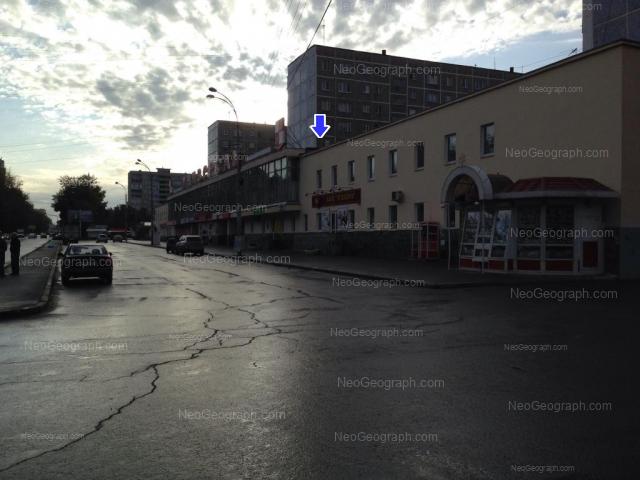 Адрес(а) на фотографии: улица Крауля, 83, 83А, Екатеринбург
