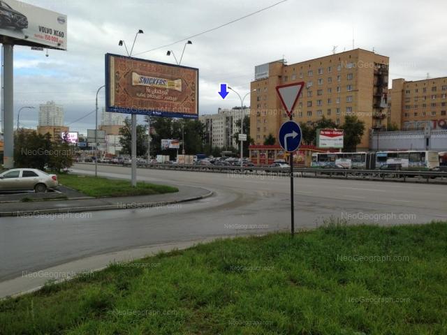 Адрес(а) на фотографии: улица Крауля, 10, 13, Екатеринбург
