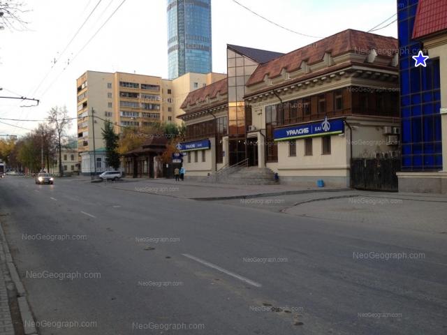 Адрес(а) на фотографии: улица Розы Люксембург, 7, 9, 11, 15, 17, Екатеринбург