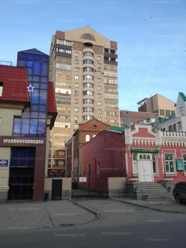 Адрес(а) на фотографии: улица Розы Люксембург, 17, 19, Екатеринбург