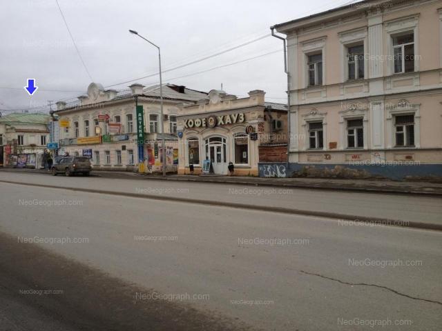 Адрес(а) на фотографии: улица 8 Марта, 29, 31, 31В, 33, Екатеринбург