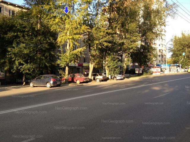 Адрес(а) на фотографии: улица Крауля, 56, 70, Екатеринбург