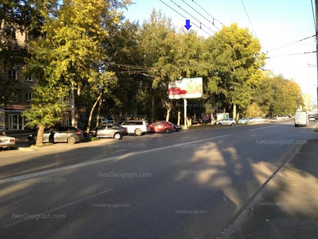 Адрес(а) на фотографии: улица Крауля, 70, 74, Екатеринбург