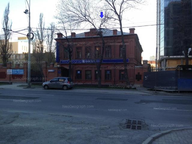 Адрес(а) на фотографии: улица Розы Люксембург, 26, 32Б, Екатеринбург