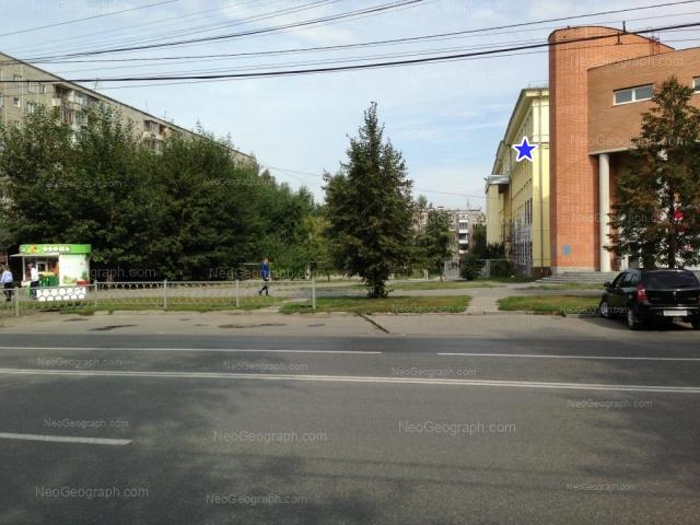 Адрес(а) на фотографии: улица Крауля, 46, 48/2, Екатеринбург