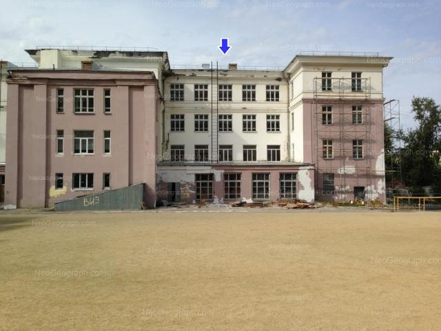 Адрес(а) на фотографии: улица Крауля, 46, Екатеринбург