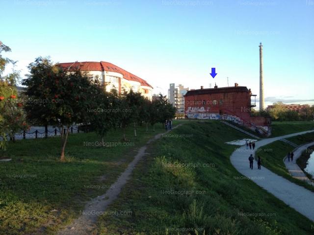 Address(es) on photo: Maksima Gorkogo street, 14, Yekaterinburg