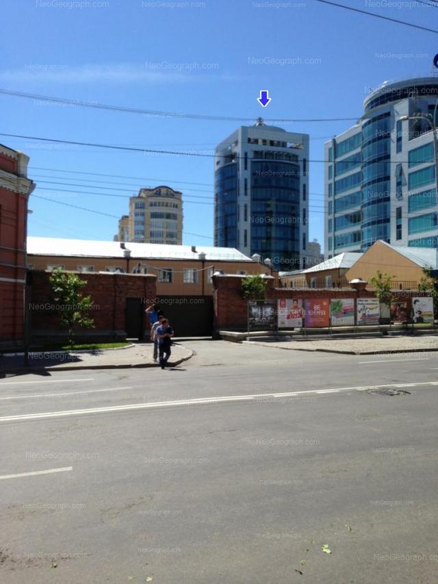 Адрес(а) на фотографии: улица Сакко и Ванцетти, 67, 97, Екатеринбург
