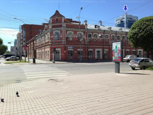 Адрес(а) на фотографии: улица Сакко и Ванцетти, 67, Екатеринбург