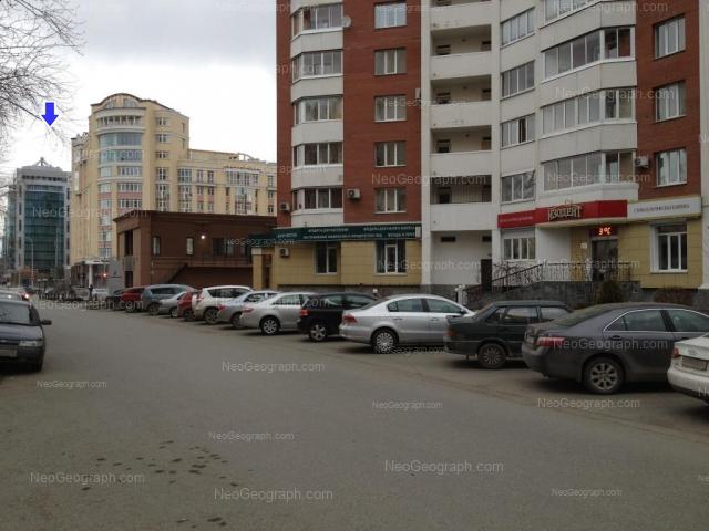 Адрес(а) на фотографии: улица Сакко и Ванцетти, 67, 99, Екатеринбург