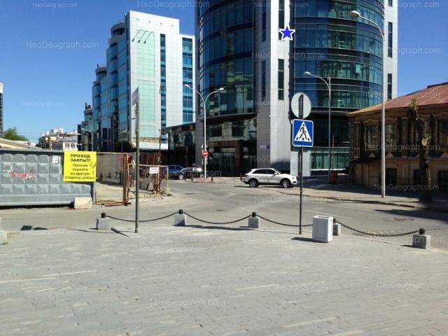 Адрес(а) на фотографии: улица Сакко и Ванцетти, 61, 63, 67, 69, Екатеринбург