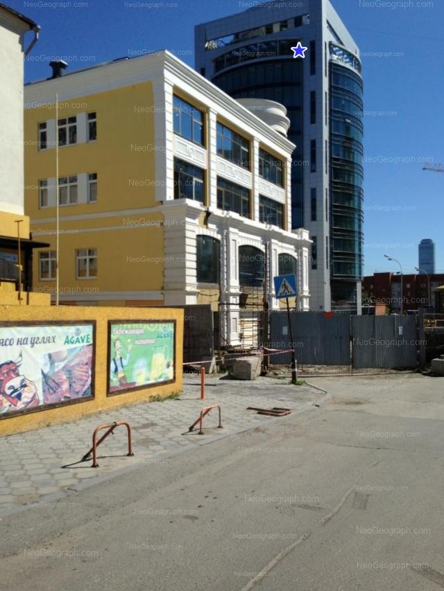 Адрес(а) на фотографии: улица Сакко и Ванцетти, 67, 70, Екатеринбург