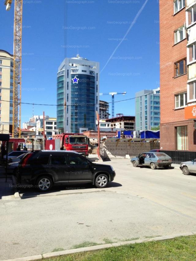 Адрес(а) на фотографии: улица Сакко и Ванцетти, 61, 67, 70, 97, Екатеринбург