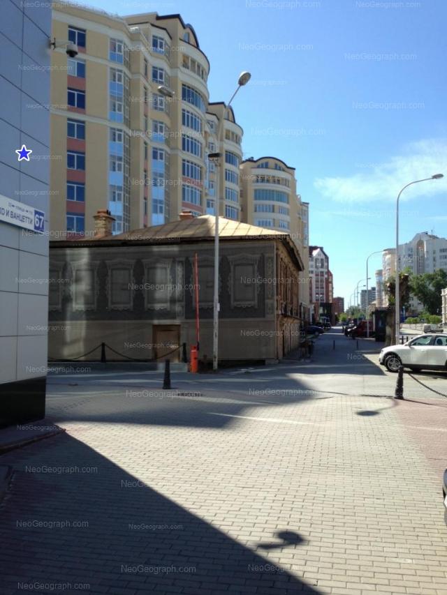 Адрес(а) на фотографии: улица Сакко и Ванцетти, 67, 69, 97, 99, Екатеринбург