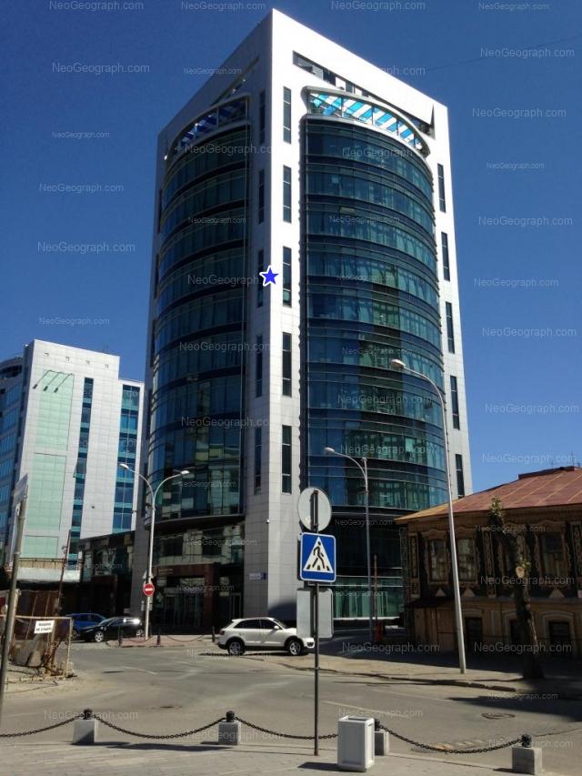 Адрес(а) на фотографии: улица Сакко и Ванцетти, 63, 67, 69, Екатеринбург