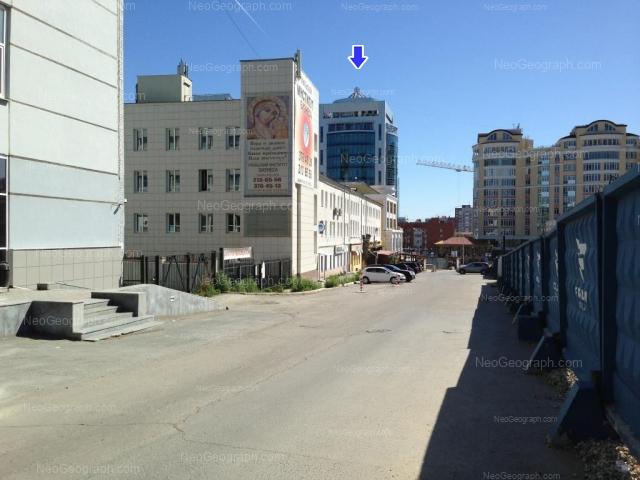 Адрес(а) на фотографии: улица Сакко и Ванцетти, 67, 70, 97, Екатеринбург