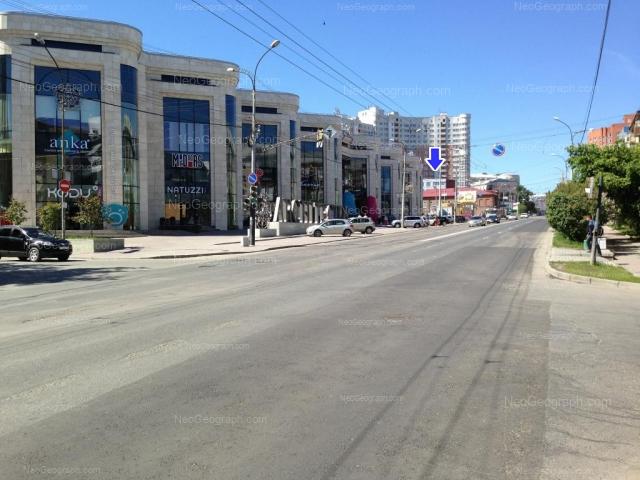 Адрес(а) на фотографии: улица Малышева, 3, 4А, 4Б, 6, 8, Екатеринбург