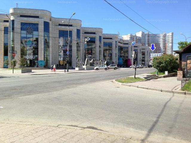 Адрес(а) на фотографии: улица Малышева, 4А, 4Б, 8, Екатеринбург