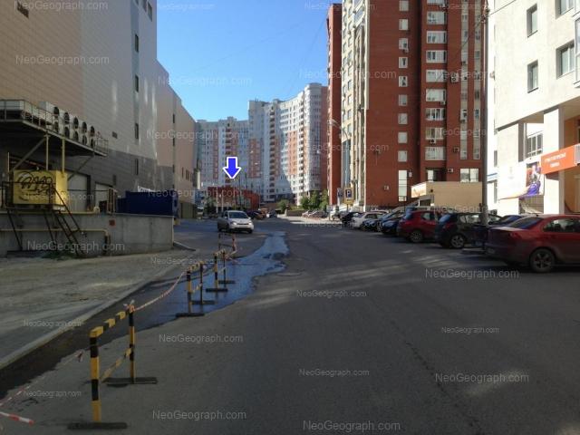 Адрес(а) на фотографии: улица Малышева, 3, 4А, 4Б, 5, Екатеринбург