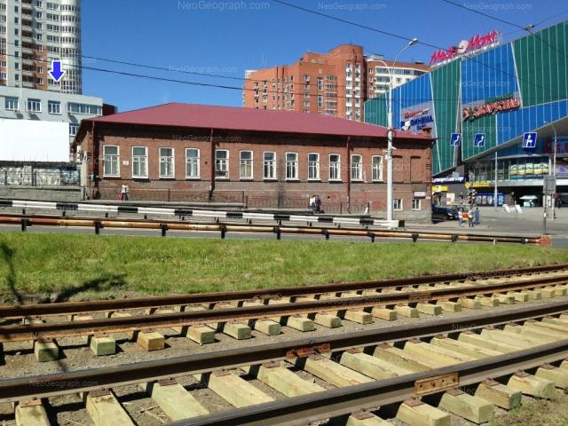 Адрес(а) на фотографии: улица Малышева, 3, 4А, 4Б, 5, 6, Екатеринбург