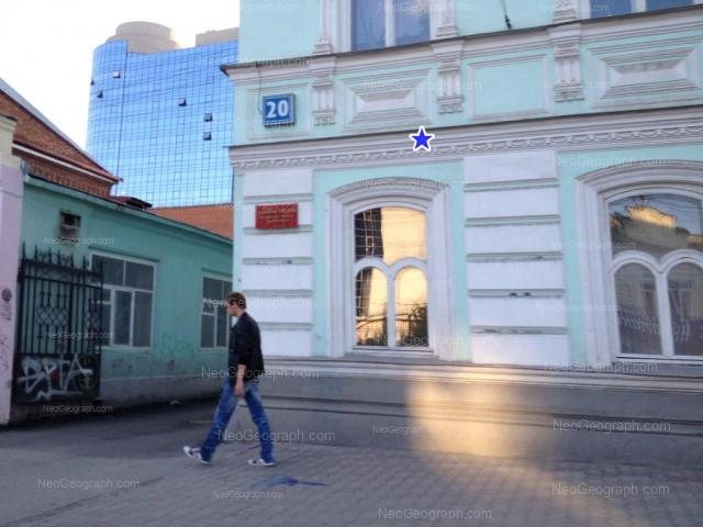 Адрес(а) на фотографии: улица 8 Марта, 20, 20а, Екатеринбург