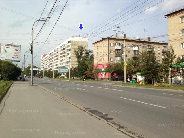 Адрес(а) на фотографии: улица Крауля, 52, 56, Екатеринбург