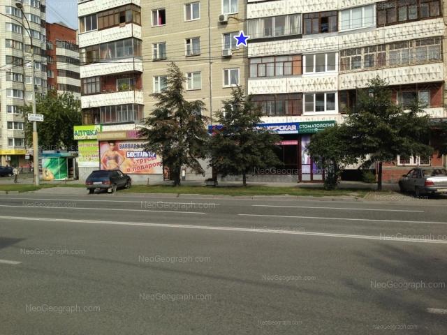 Адрес(а) на фотографии: улица Крауля, 56, Екатеринбург