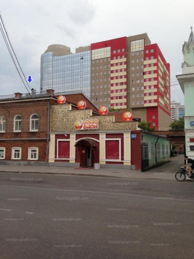 Адрес(а) на фотографии: улица 8 Марта, 20, 22, Екатеринбург